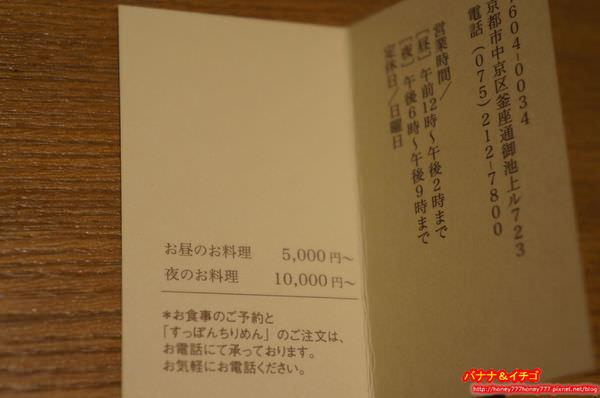 DSC09599.JPG